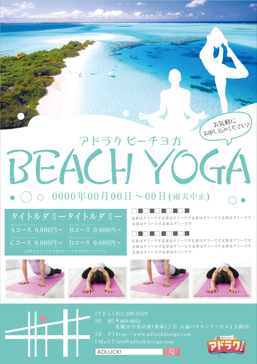 11_yog_00039