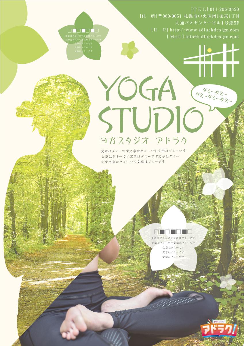 11_yog_00040