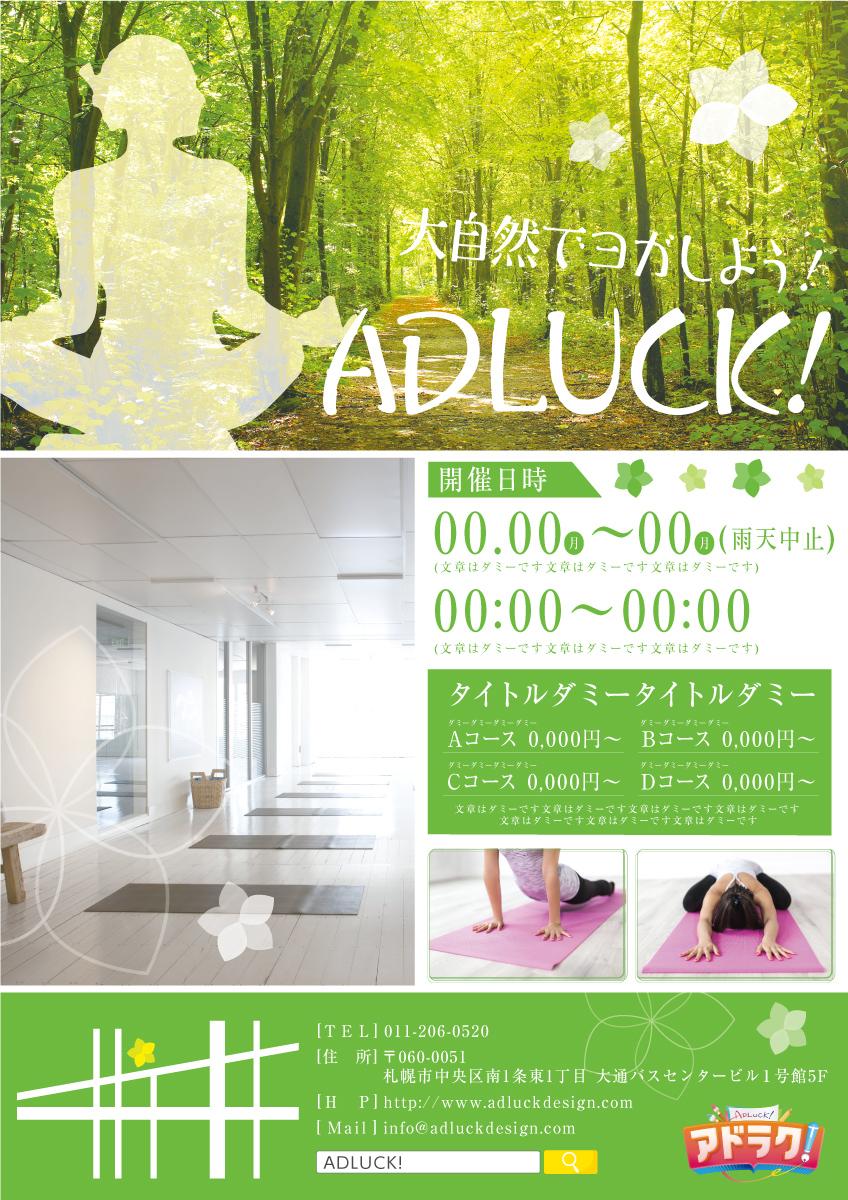 11_yog_00041