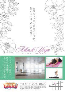 11_yog_00056