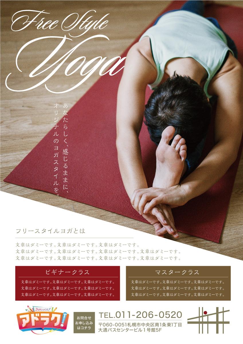 11_yog_00057