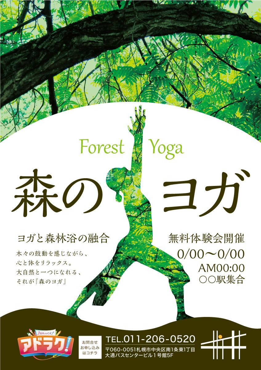11_yog_00058