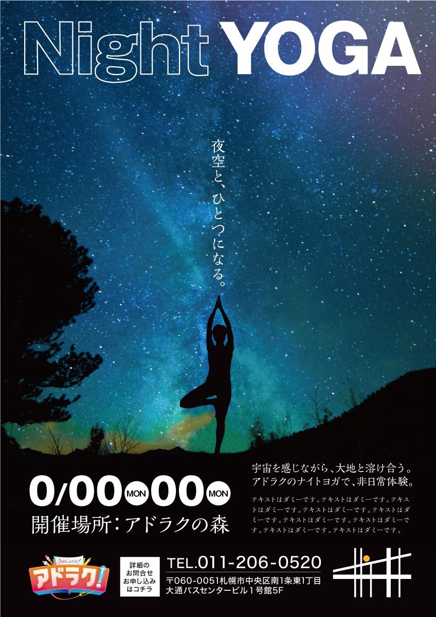 11_yog_00059