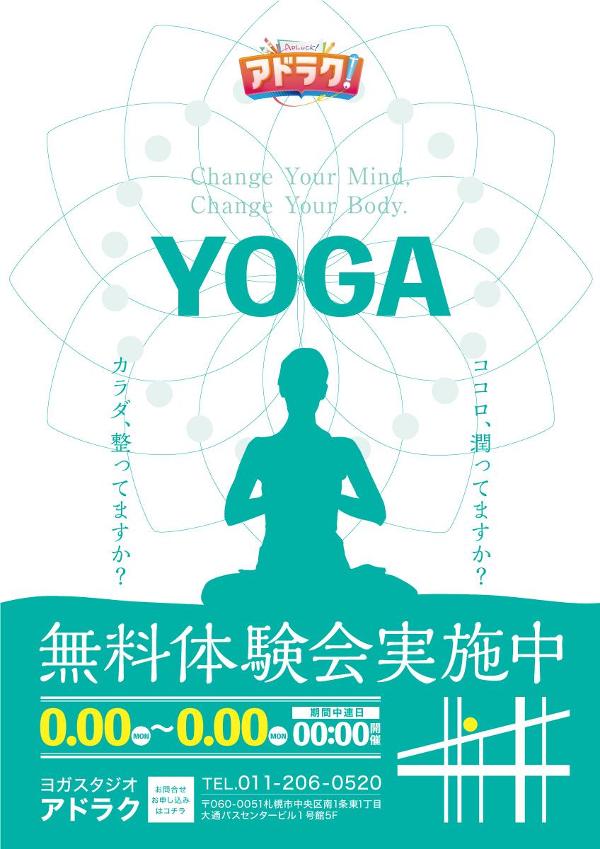 11_yog_00060