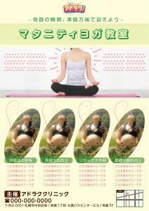 11_yog_00064