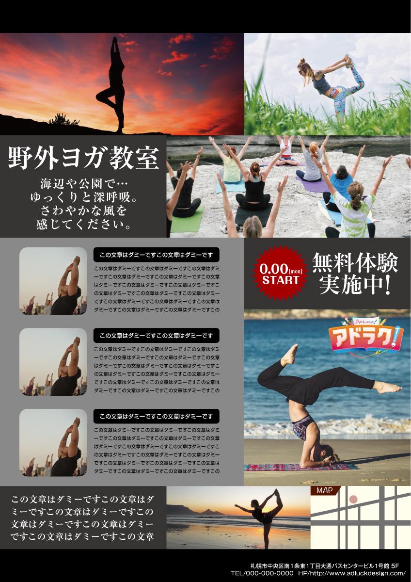11_yog_00065