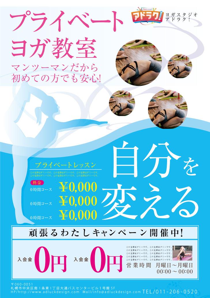 11_yog_00069