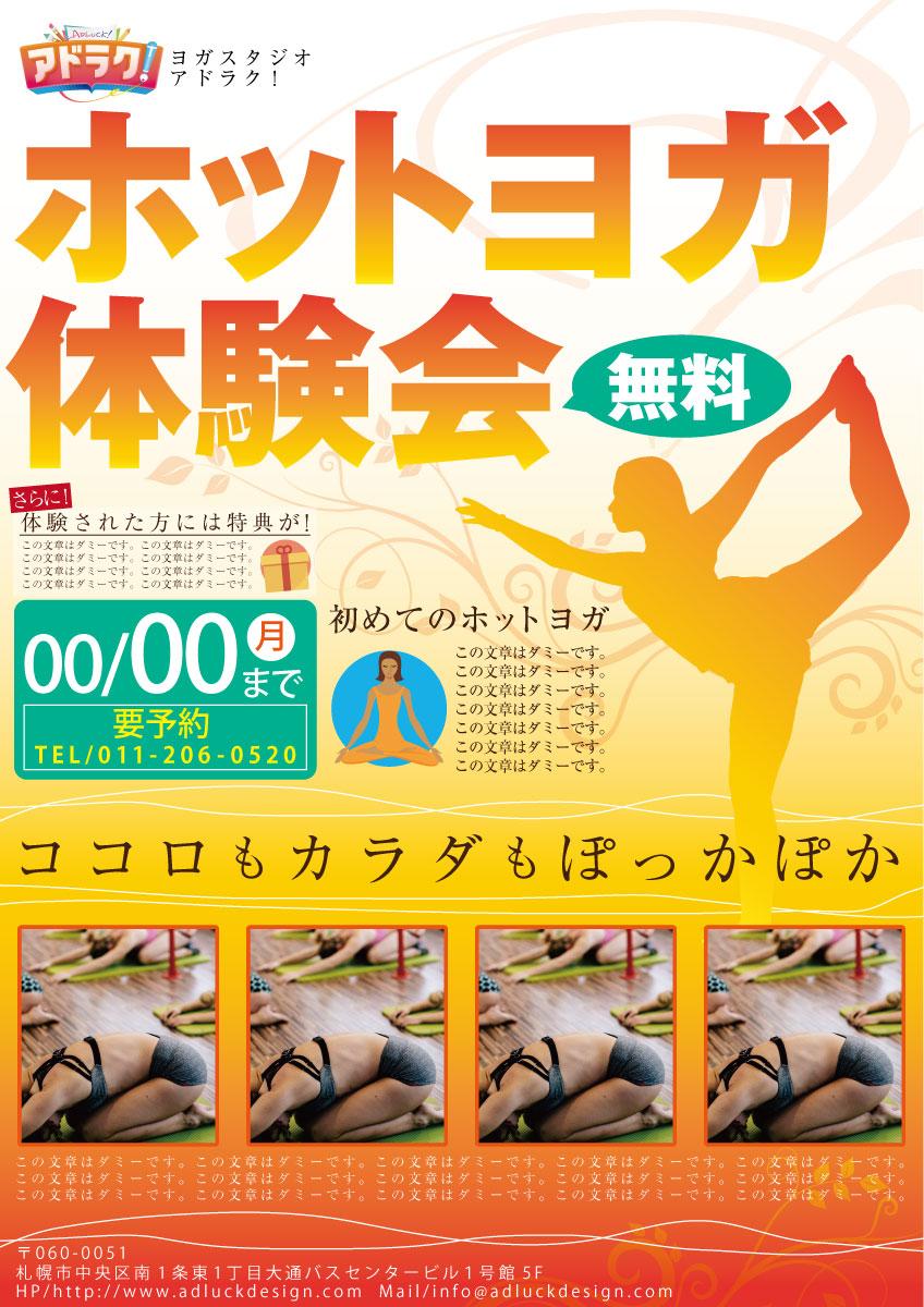 11_yog_00070