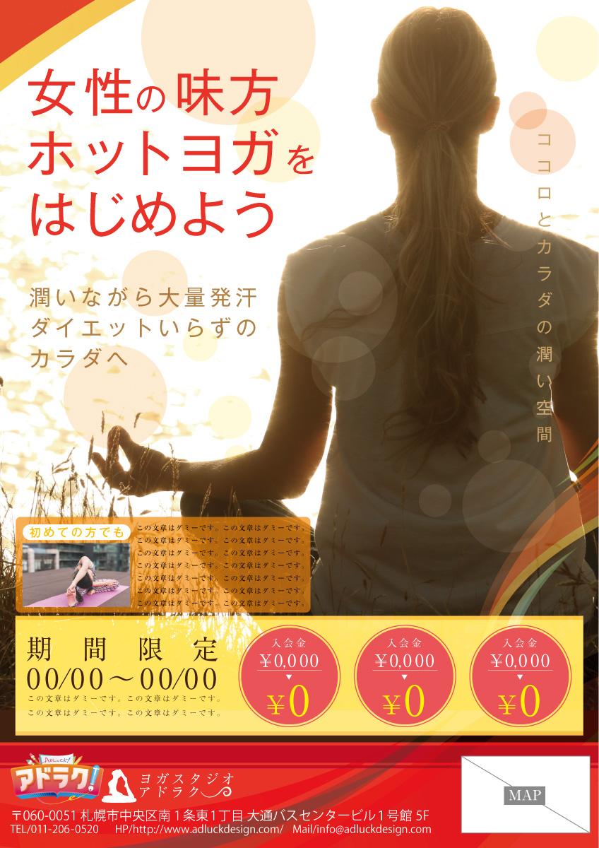 11_yog_00076