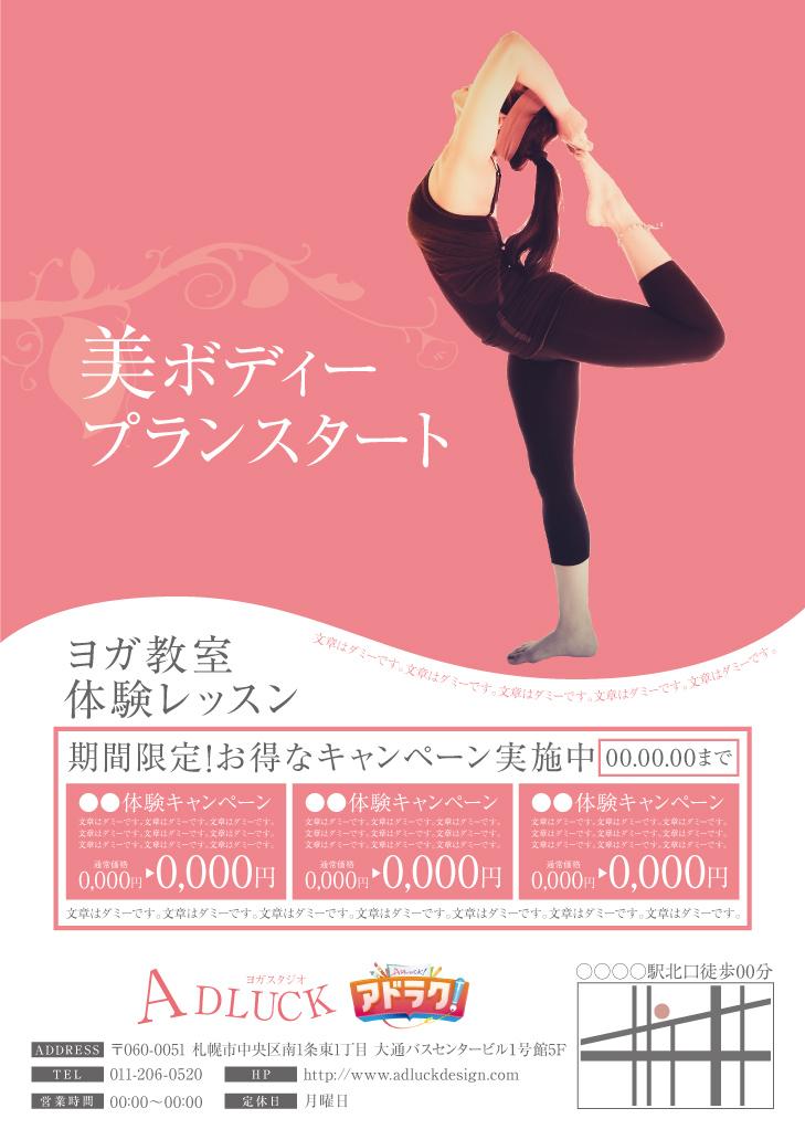 11_yog_00077