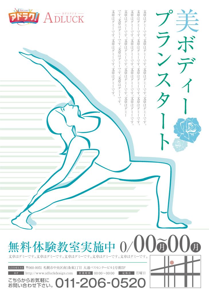 11_yog_00078