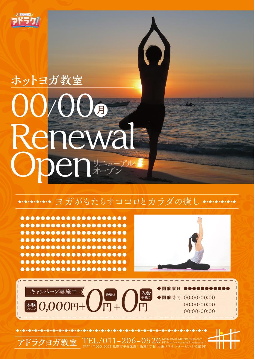 11_yog_00079