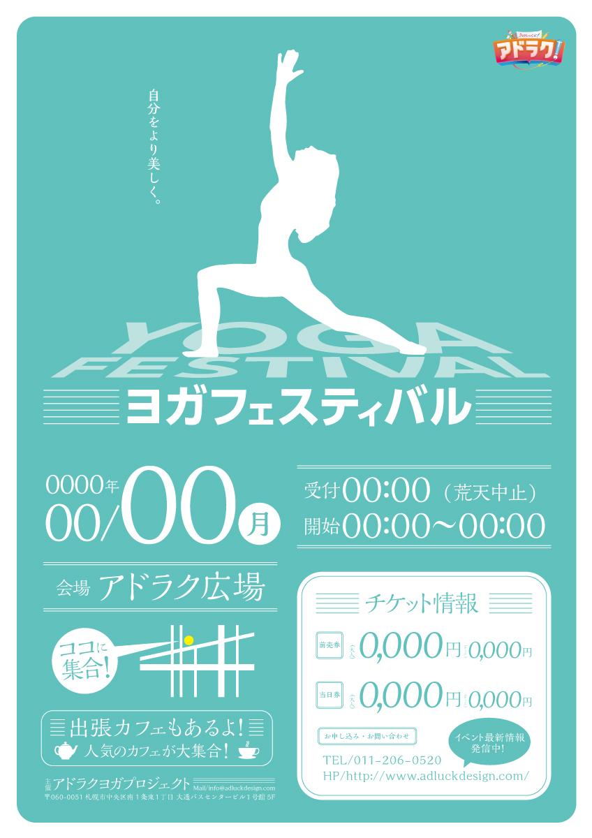 11_yog_00080