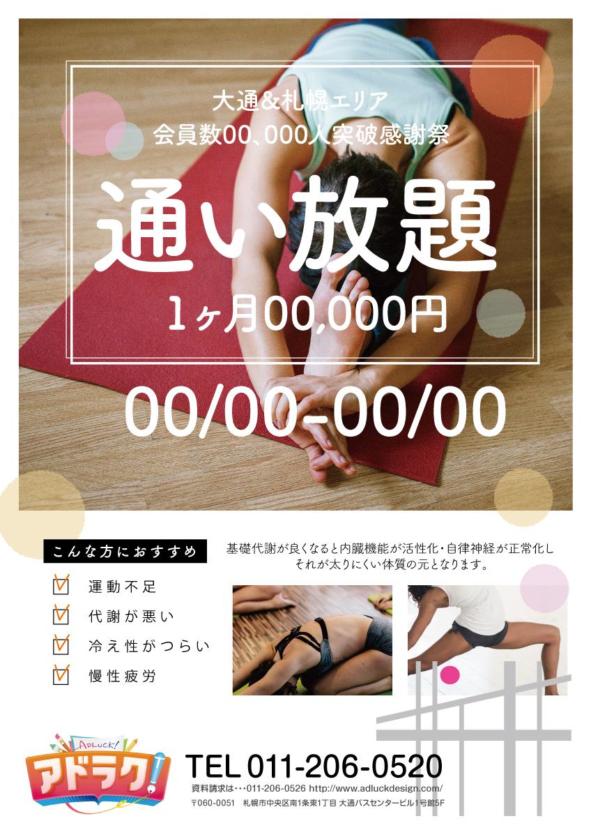 11_yog_00013