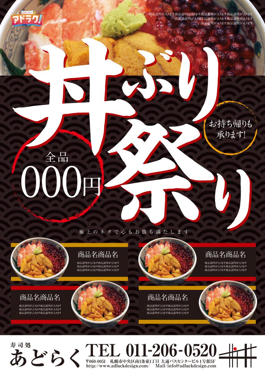 01_sus_00053