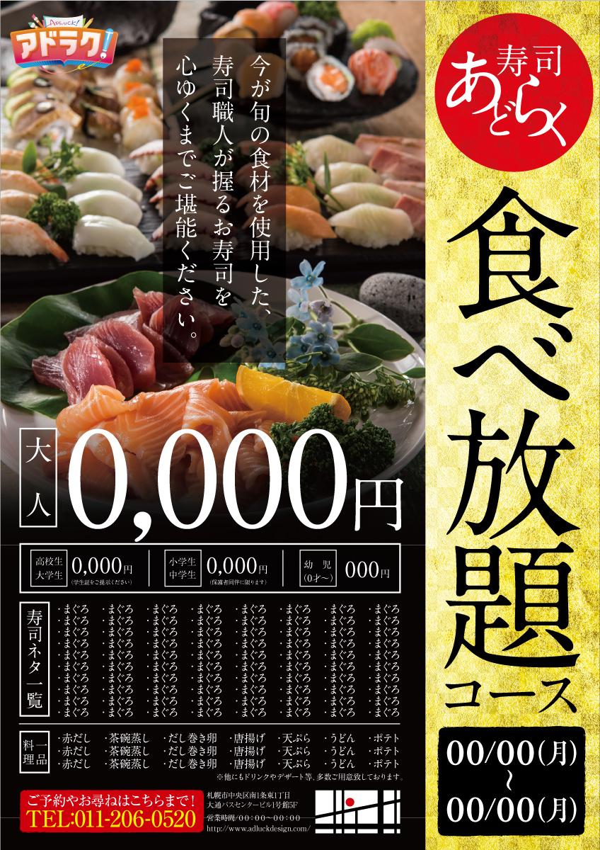 01_sus_00067