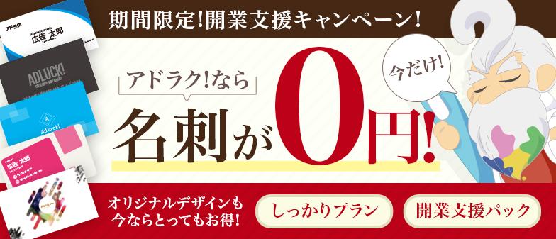 名刺CP180305〜