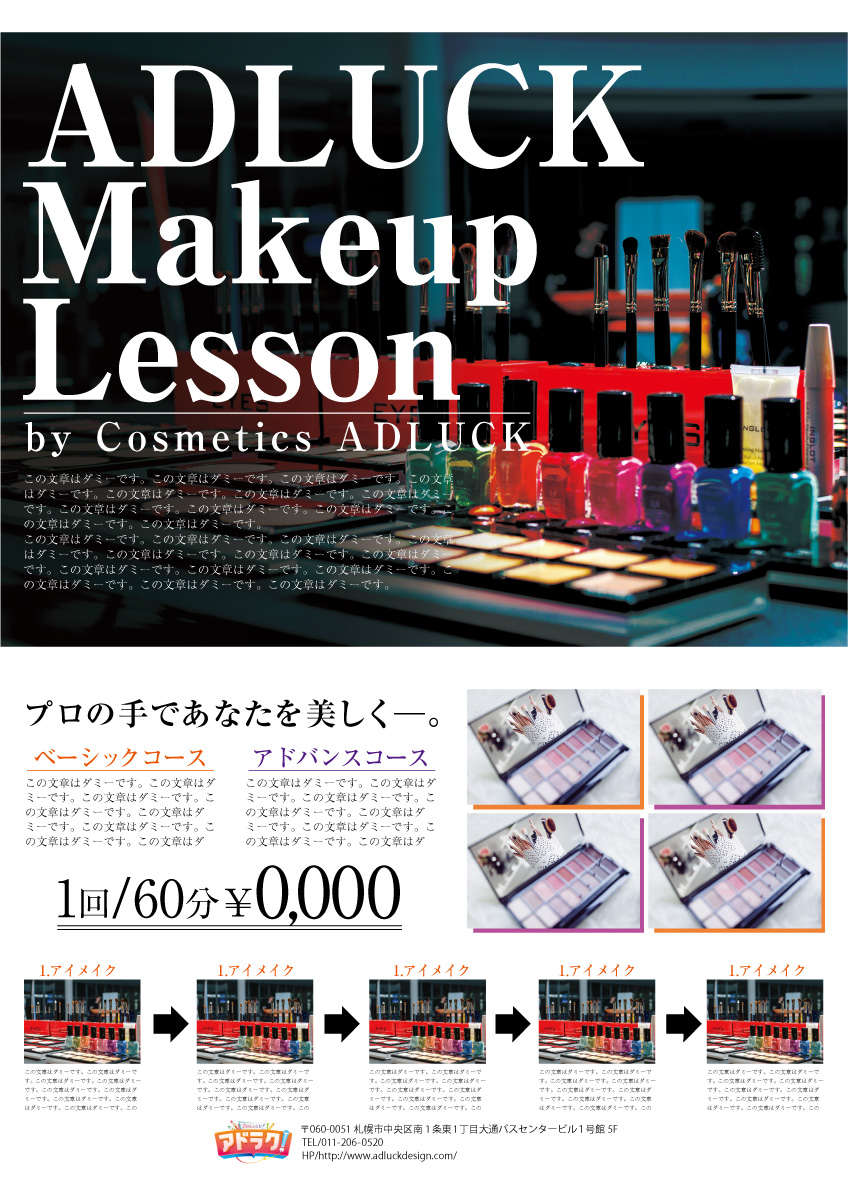 https://adluckdesign.com/cms/wp-content/uploads/2018/04/02_cos_00113_t_b4.jpg
