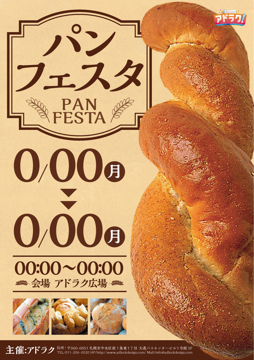 01_pan_00103