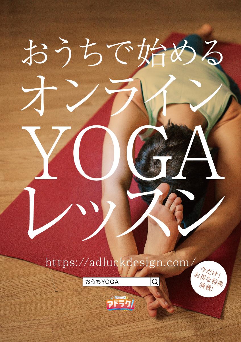11_yog_00097