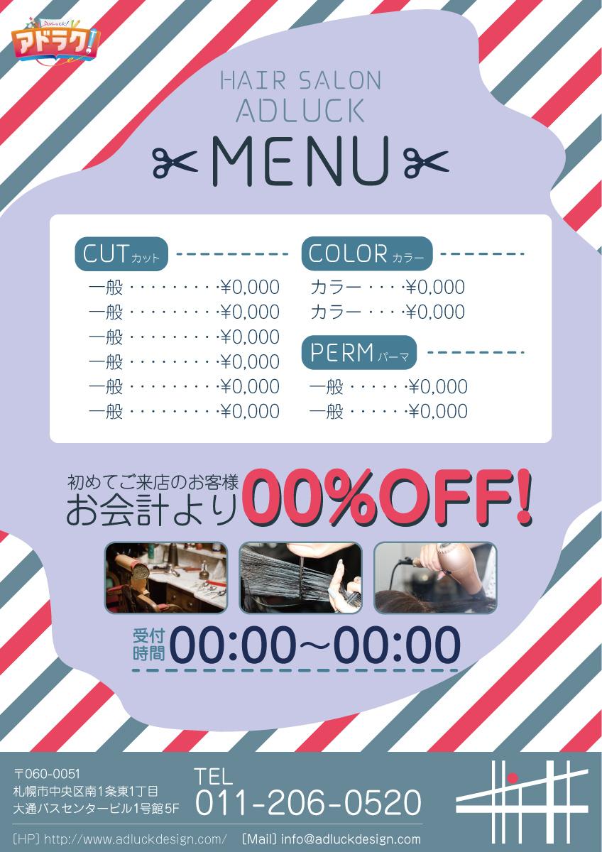 02_cut_00147