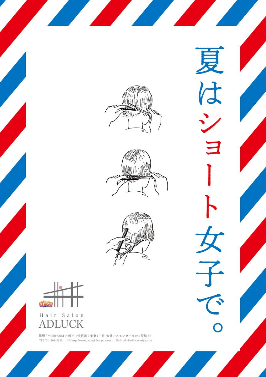 02_cut_00163