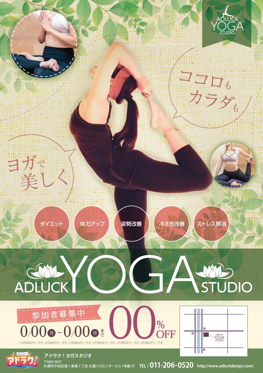 11_yog_00088