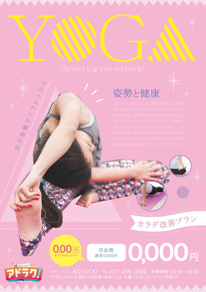 11_yog_00090