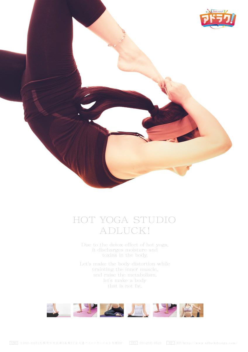 11_yog_00091
