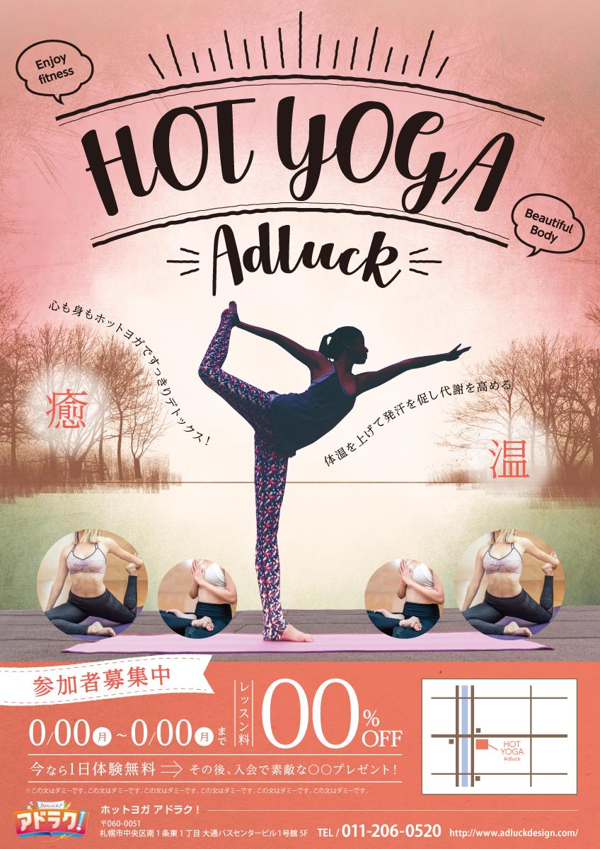 11_yog_00092