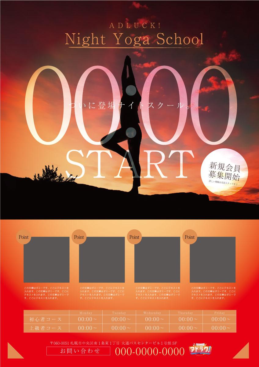 11_yog_00093
