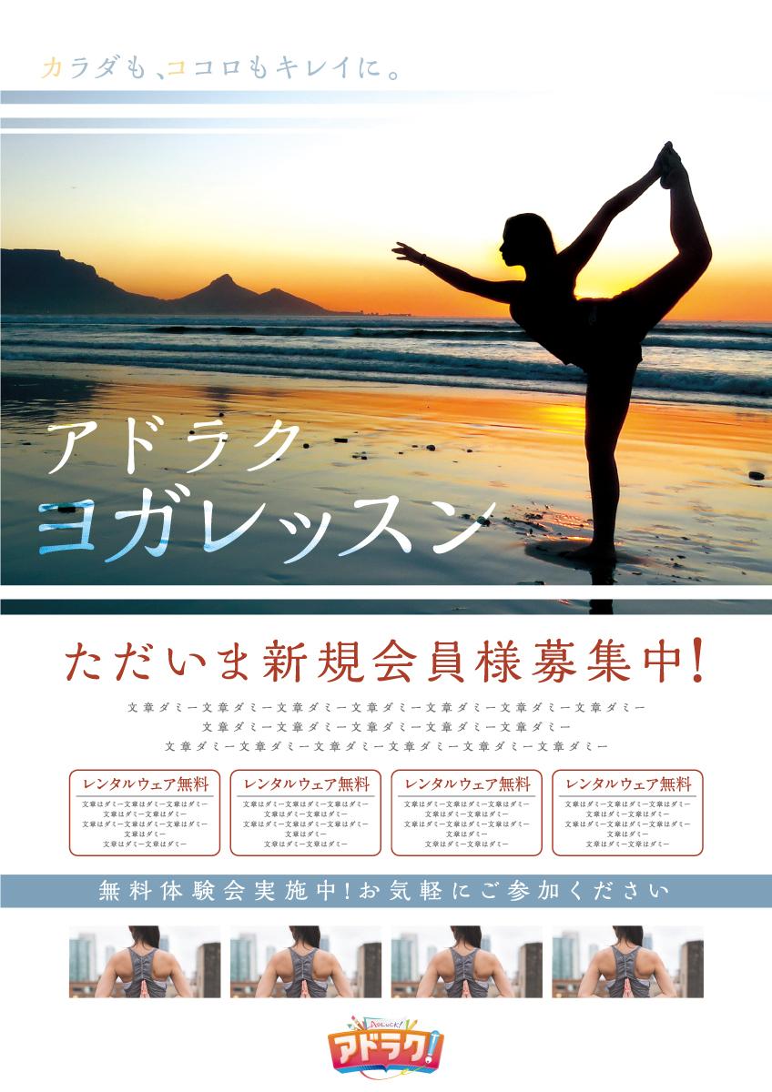 11_yog_00098