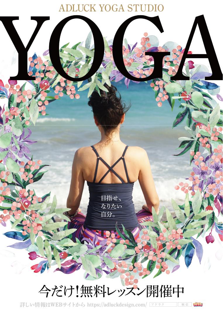 11_yog_00100