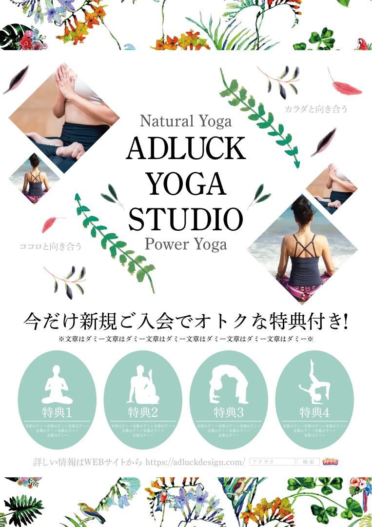 11_yog_00101