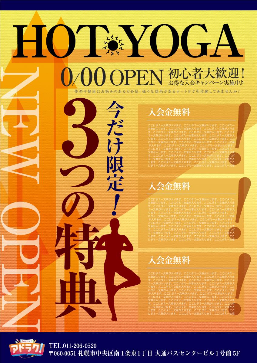 11_yog_00102
