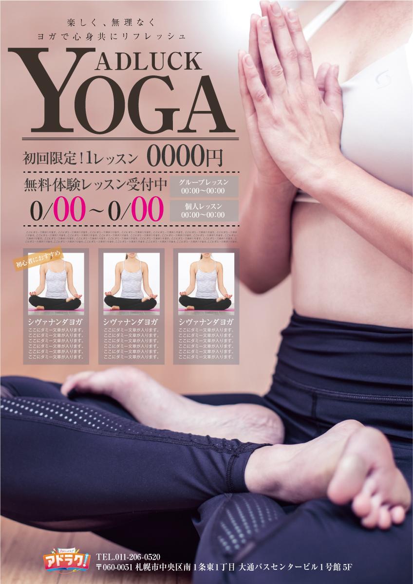 11_yog_00103