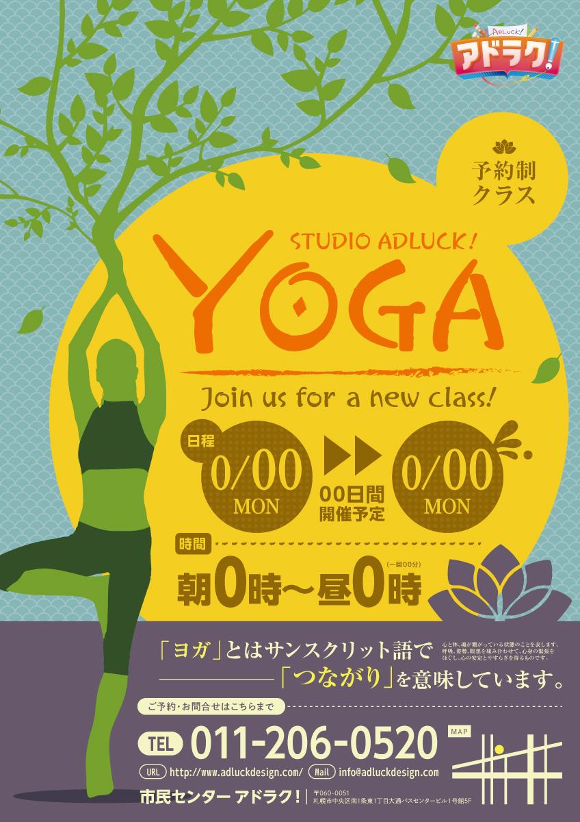 11_yog_00107