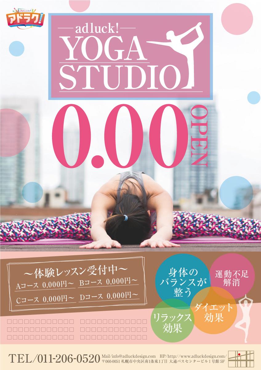 11_yog_00111