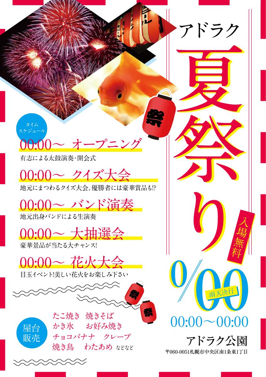 09_sum_00148