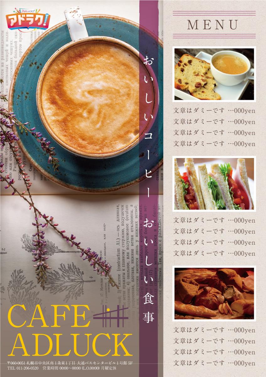01_caf_00301