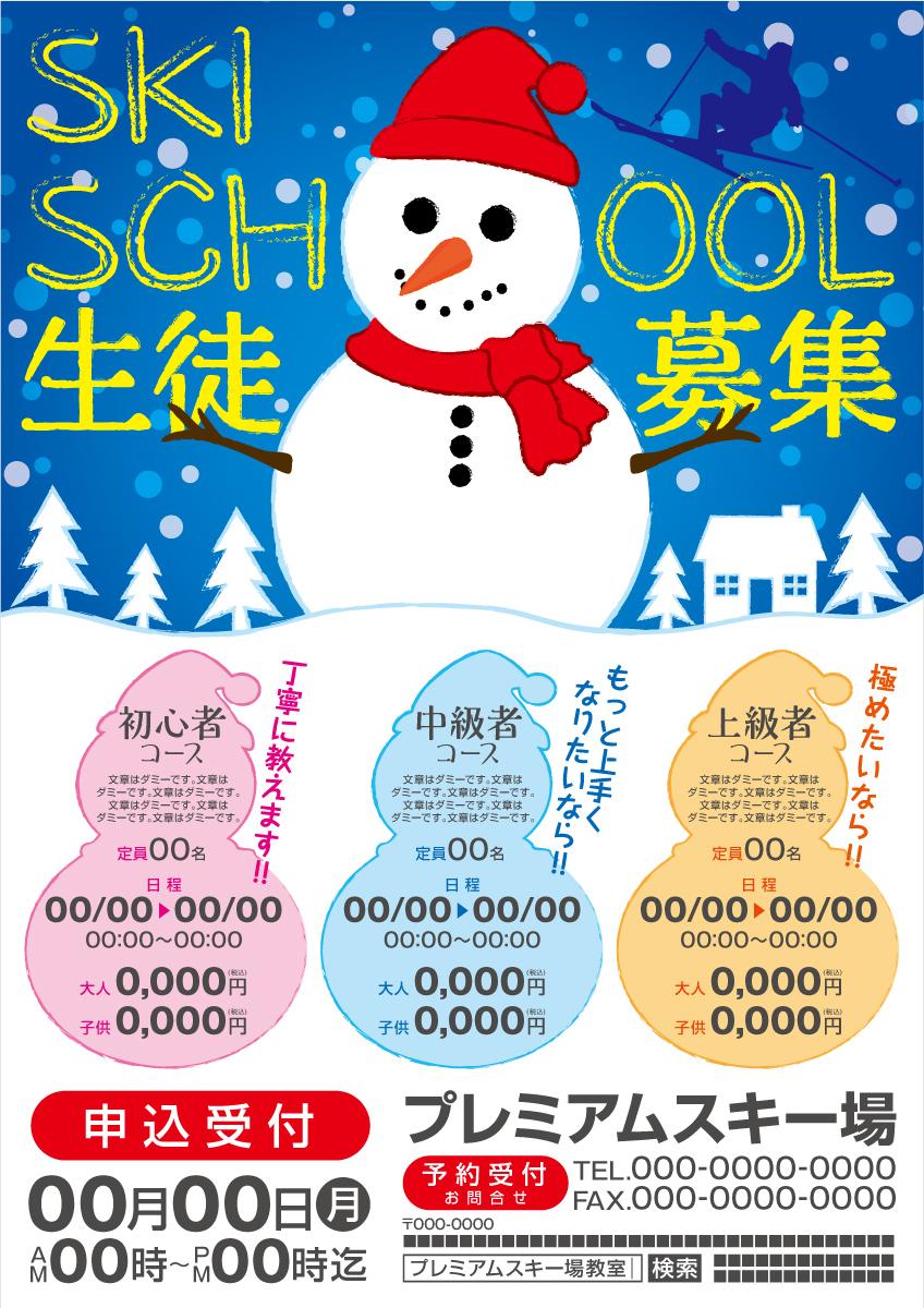 09_win_00135