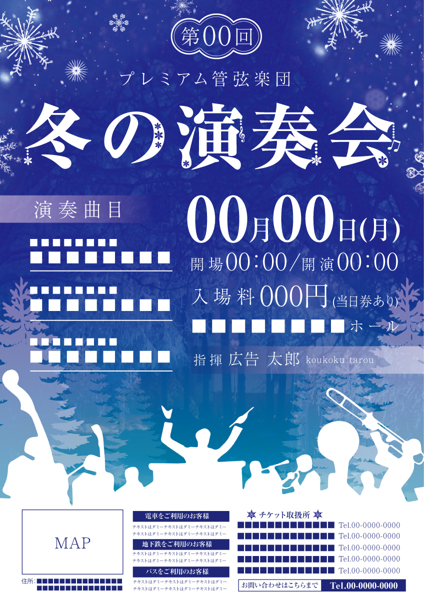 09_win_00140