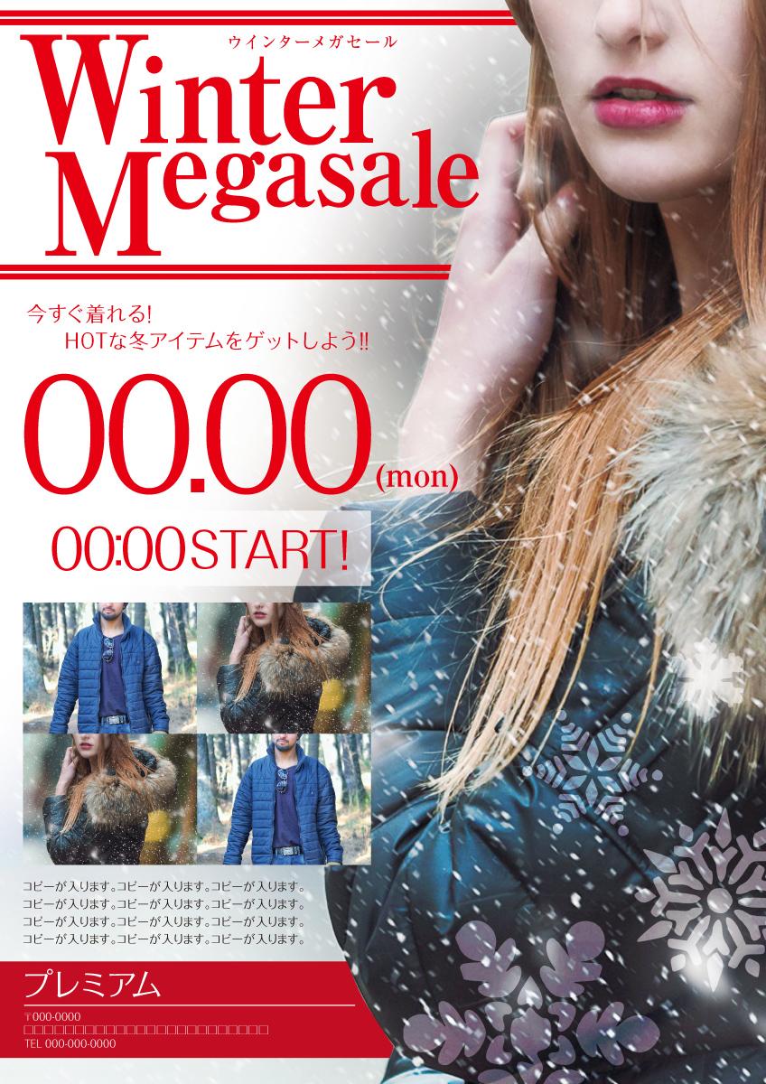 09_win_00153