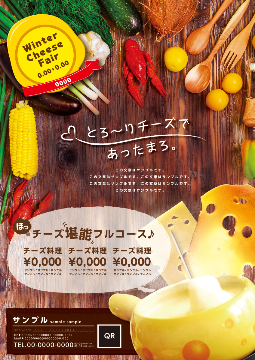09_win_00150