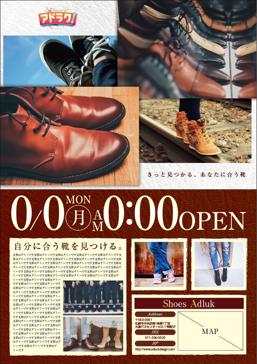 02_fas_00115