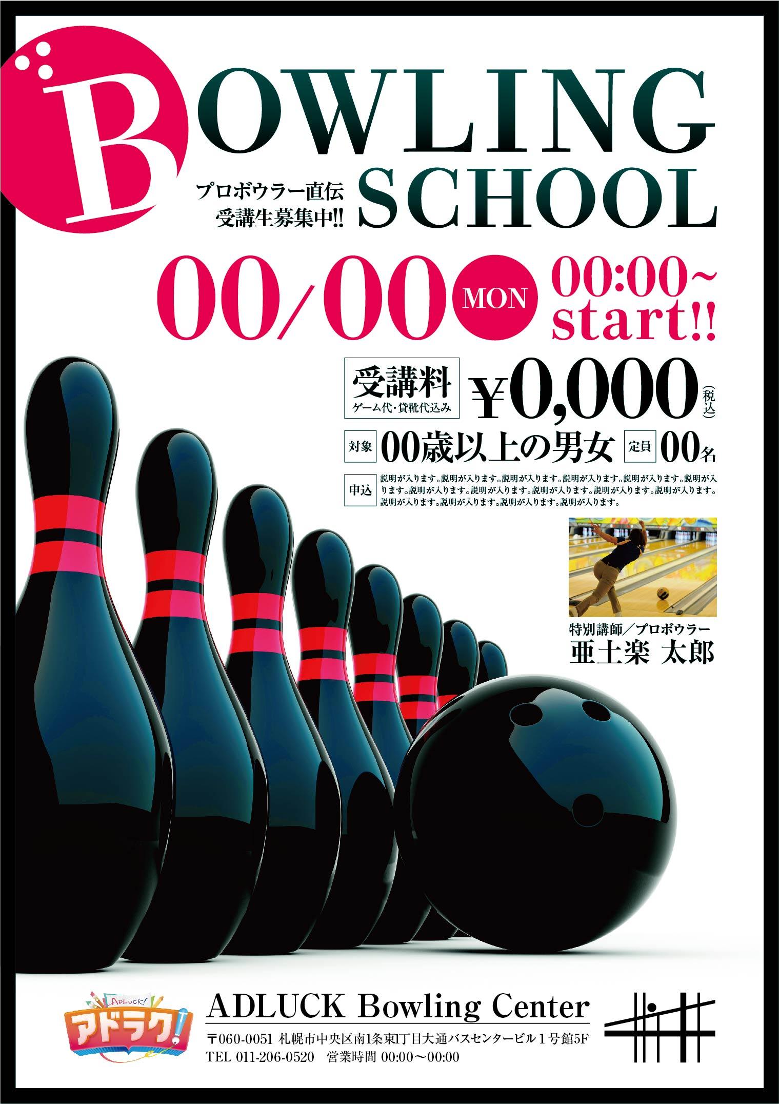 08_bow_00046