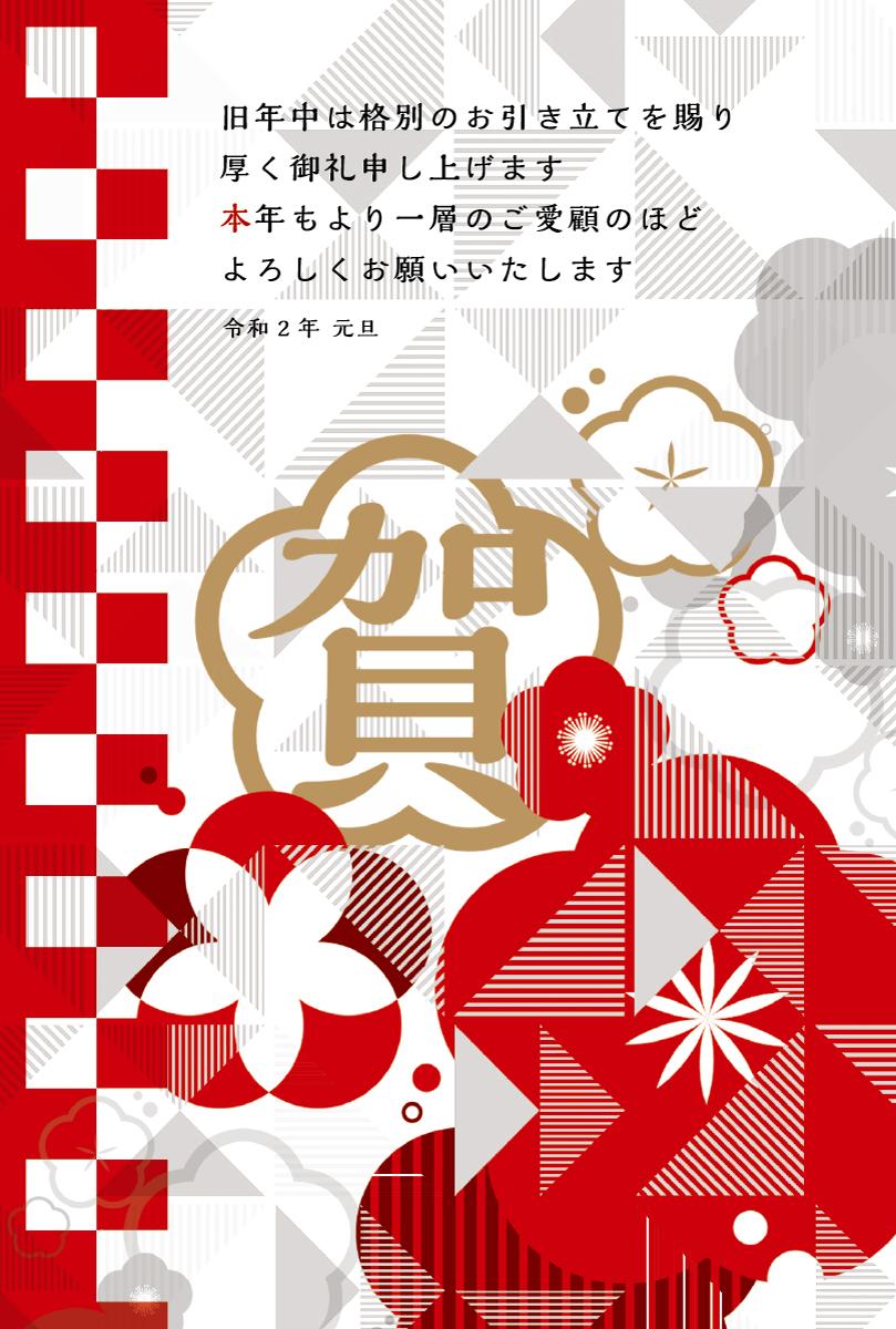 12_nen_20_00011