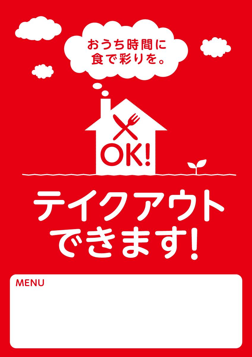 13_kor_take_001