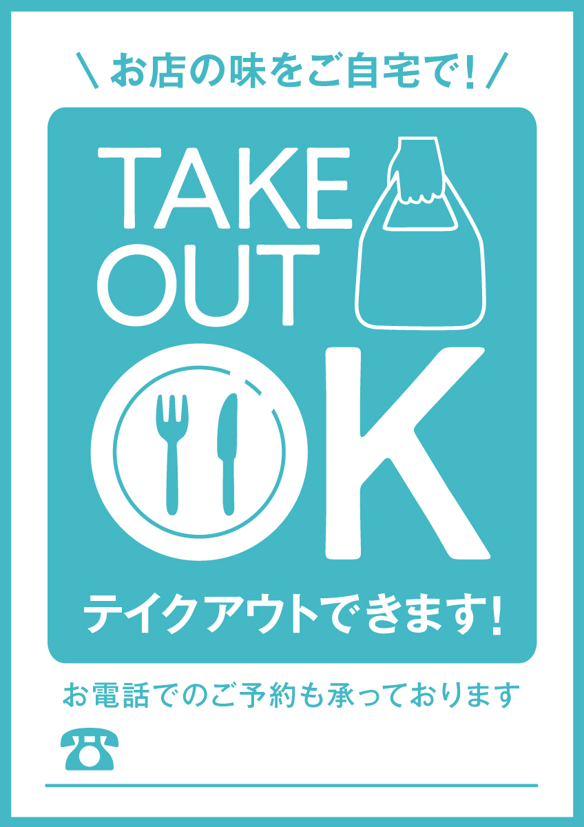 13_kor_take_003