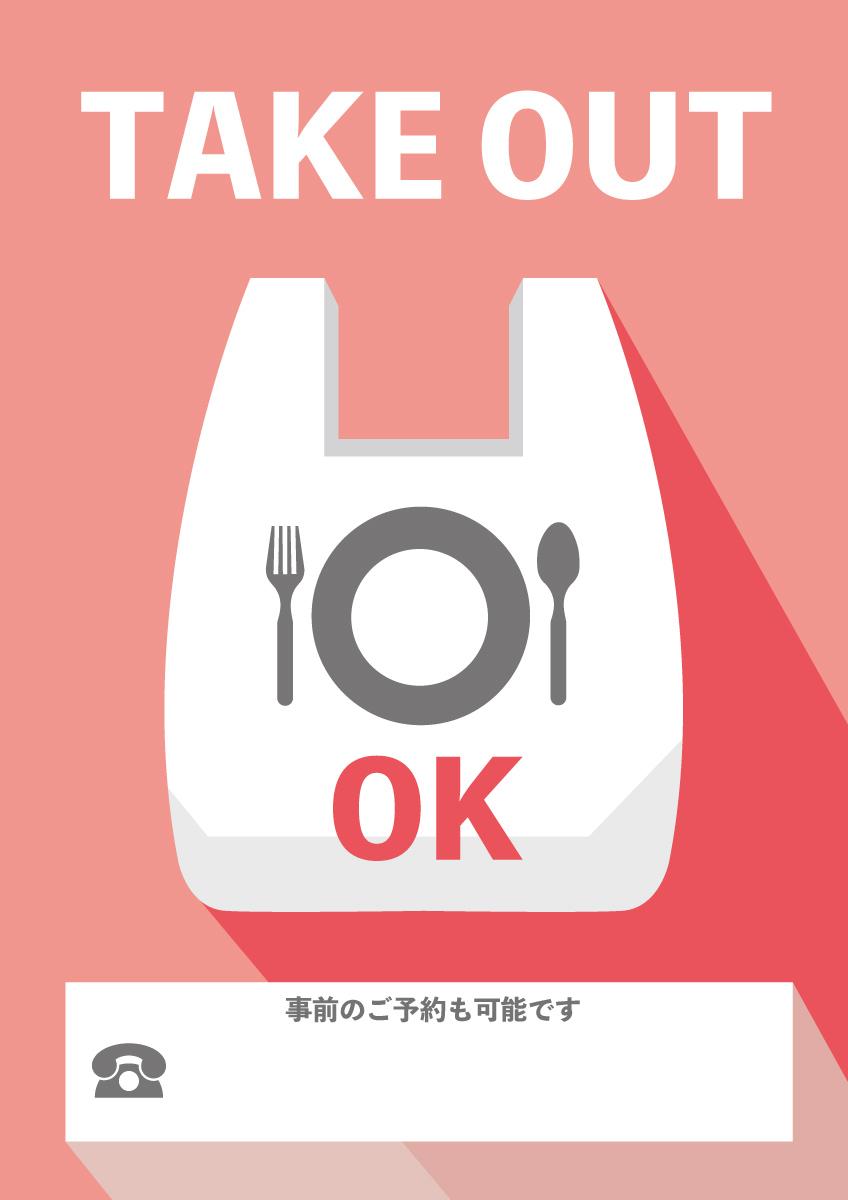 13_kor_take_007